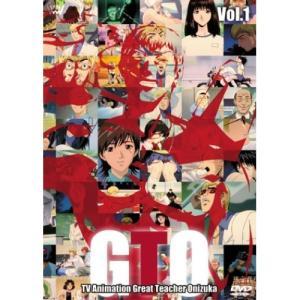 DVD/TVアニメ/TVアニメーション GTO Vol.1