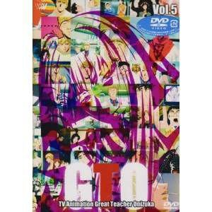 DVD/TVアニメ/TVアニメーション GTO Vol.5