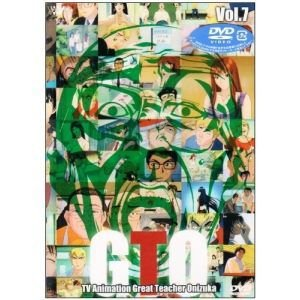 DVD/TVアニメ/TVアニメーション GTO Vol.7