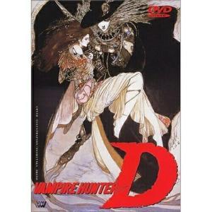 DVD/OVA/吸血鬼ハンタ-D