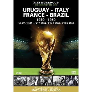 【大特価セール】 DVD/スポーツ (海外)/FIFA ワールドカップコレクション ウルグアイ/イタリア/フランス/ブラジル 1930-1950|surpriseweb