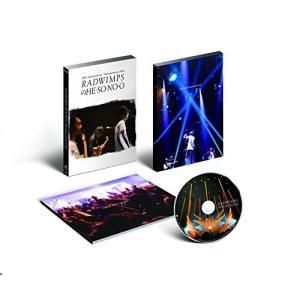 【大特価セール】 BD/RADWIMPS/RADWIMPSのHESONOO Documentary Film(Blu-ray)|surpriseweb
