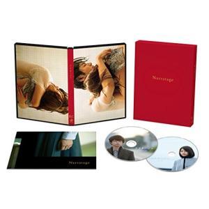 【大特価セール】 BD/邦画/ナラタージュ 豪華版(Blu-ray) (本編Blu-ray+特典DVD) surpriseweb