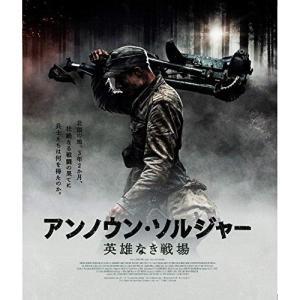【取寄商品】BD/洋画/アンノウン・ソルジャー 英雄なき戦場(Blu-ray)