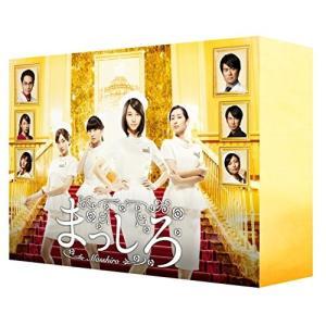 【大特価セール】 DVD/国内TVドラマ/まっしろ DVD-BOX|surpriseweb