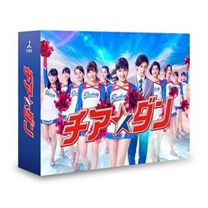 ★DVD/国内TVドラマ/チア☆ダン DVD-BOX surpriseweb