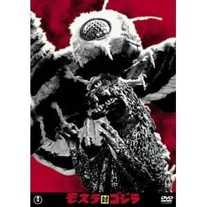 ★DVD/邦画/モスラ対ゴジラ (廉価版)|surpriseweb