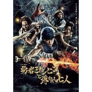 ★DVD/国内TVドラマ/勇者ヨシヒコと導かれし七人 DVD-BOX surpriseweb