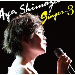 CD/島津亜矢/SINGER3 サプライズweb
