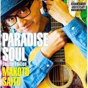 CD/斎藤誠/PARADISE SOUL (DVD付) (限定Deluxe Edition盤)