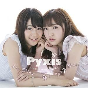 CD/Pyxis/First Love 注意報! (通常盤)