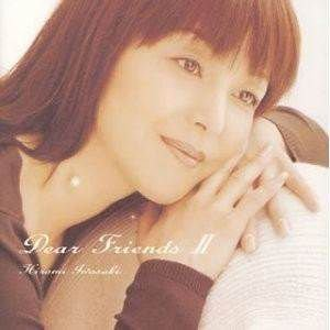 CD/岩崎宏美/Dear Friends II