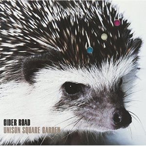 CD/UNISON SQUARE GARDEN/CIDER ROAD (通常盤)