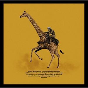 CD/UNISON SQUARE GARDEN/MODE M...