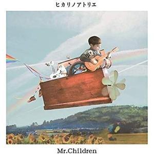 ヒカリノアトリエ (紙ジャケット) Mr.Children 発売日:2017年1月11日 種別:CD