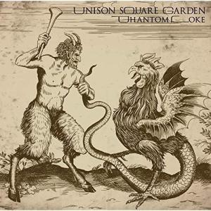 CD/UNISON SQUARE GARDEN/Phantom Joke (通常盤)