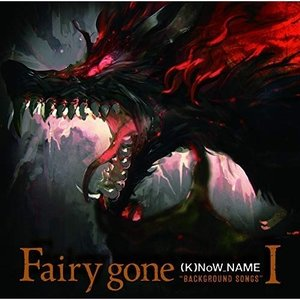 "Fairy gone ""BACKGROUND SONGS"" I (K)NoW_NAME 発売日:20..."