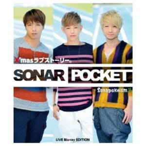 CD/ソナーポケット/X'masラブストーリー。 (CD+Blu-ray) (生産限定盤B(LIVE Blu-rayエディション))