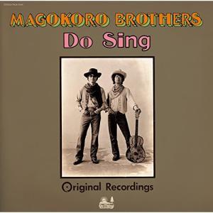 ■タイトル:Do Sing (DVD付) (初回生産限定盤) ■アーティスト:真心ブラザーズ (マゴ...