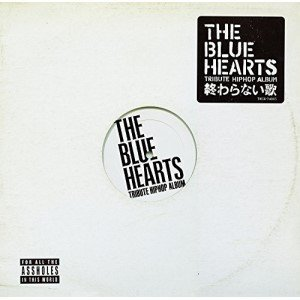 CD/オムニバス/THE BLUE HEARTS TRIBU...