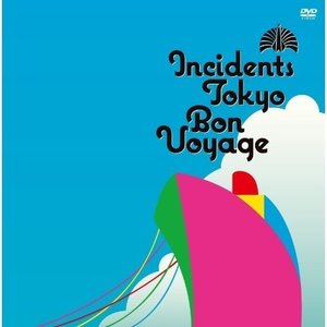 DVD/東京事変/Bon Voyage