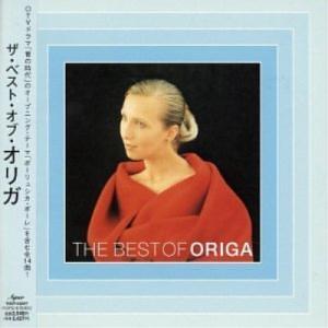 ★CD/オリガ/ザ・ベスト・オブ・オリガ