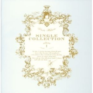 ■タイトル:Utada Hikaru SINGLE COLLECTION VOL.1 ■アーティスト...