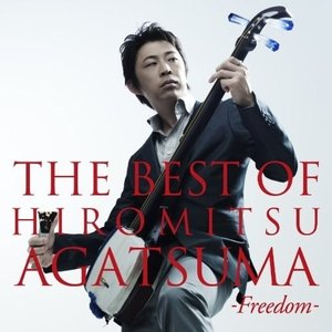 CD/上妻宏光/ザ・ベスト・オブ・上妻宏光-フリーダム-