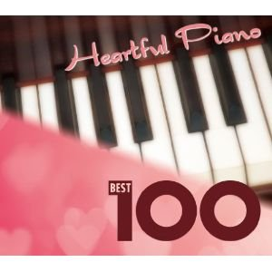 CD/小原孝/ハートフル・ピアノ ベスト100 (三方背BOX)