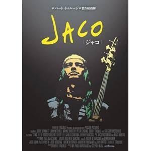 【取寄商品】DVD/ジャコ・パストリアス/JACO|surpriseweb