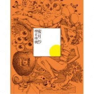 CD/椎名林檎/蜜月抄 (通常盤)