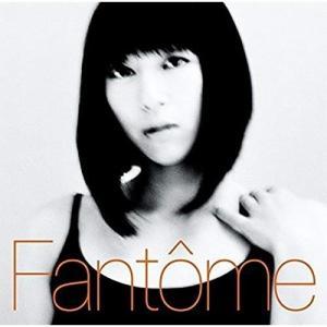 Fantome (SHM-CD) 宇多田ヒカル 発売日:2016年9月28日 種別:CD