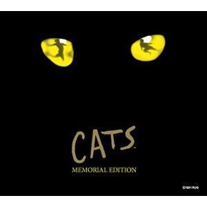 CD/劇団四季/劇団四季ミュージカル『キャッツ』 メモリアルエディション (初回限定盤)|surpriseweb