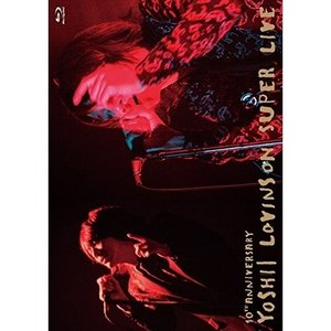 BD/吉井和哉/10th Anniversary YOSHII LOVINSON SUPER LIVE(Blu-ray) (Blu-ray+2CD)