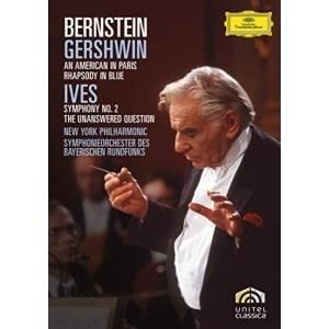 DVD/クラシック/ガーシュウィン:パリのアメリカ人、ラプソディ・イン・ブルー アイヴズ:交響曲第2番、答えのない質問 (期間限定特別価格版) サプライズweb