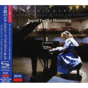 CD/イングリット・フジコ・ヘミング/奇蹟のピアニスト〜フジコ・ベスト&レア (SHM-CD)