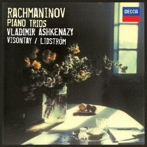 CD/ヴラディーミル・アシュケナージ/ラフマニノフ:悲しみの三重奏曲第1番・第2番/ヴォカリーズ/夢 (SHM-CD) (来日記念盤)