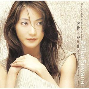 CD/諏訪内晶子/シベリウス&ウォルトン:ヴァイオリン協奏曲 (MQA-CD/UHQCD) (解説付) (生産限定盤)