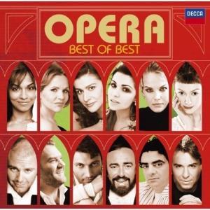CD/クラシック/オペラ ベスト・オブ・ベスト (歌詞対訳付)