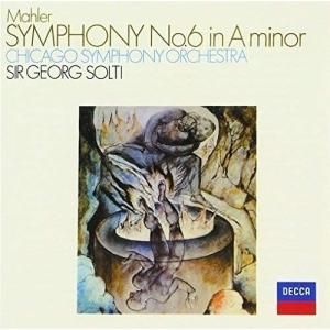 CD/サー・ゲオルグ・ショルティ/マーラー:交響曲第6番(悲劇的) (限定盤)|surpriseweb