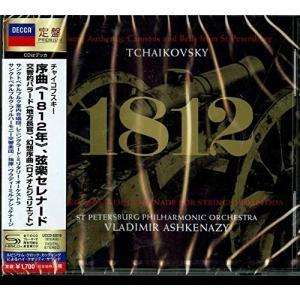 CD/タカーチ弦楽四重奏団/ベートーヴェン:中期弦楽四重奏曲集 (UHQCD) (限定盤)