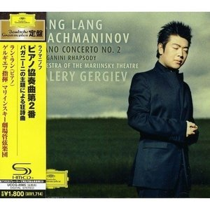 CD/ラン・ラン(郎朗)/ラフマニノフ:ピアノ協奏曲第2番 パガニーニの主題による狂詩曲 (SHM-CD)