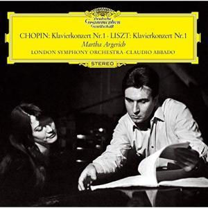 CD/マルタ・アルゲリッチ/ショパン&リスト:ピアノ協奏曲第1番 (MQA-CD/UHQCD) (解説付) (生産限定盤)