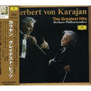 CD/ヘルベルト・フォン・カラヤン/カラヤン グレイテスト・ヒッツ 木星/フィンランディア/(カヴァレリア・ルスティカーナ)間奏曲 他