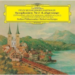 CD/ヘルベルト・フォン・カラヤン/メンデルスゾーン:交響曲第2番(讃歌) (UHQCD) (歌詞対訳付) (初回限定盤)