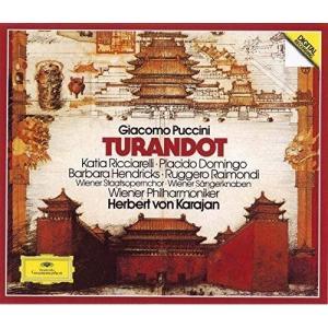 CD/ヘルベルト・フォン・カラヤン/プッチーニ:歌劇(トゥーランドット) (UHQCD) (限定盤)