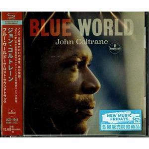 CD/ジョン・コルトレーン/ブルー・ワールド〜ザ・ロスト・サウンドトラック (SHM-CD) (解説対訳付)