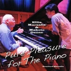 ■タイトル:ピュア・プレジャー・フォー・ザ・ピアノ (SHM-CD) ■アーティスト:エリス・マルサ...