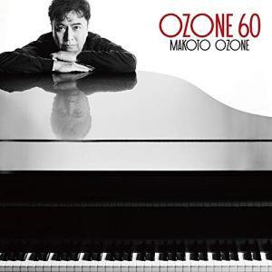 CD/小曽根真/OZONE 60 (SHM-CD) (ライナーノーツ)|サプライズweb