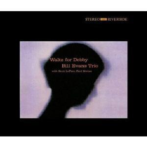 CD/ビル・エヴァンス/ワルツ・フォー・デビイ(完全版) (SHM-CD)